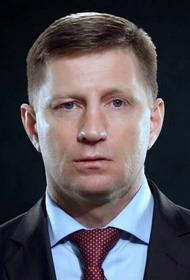 Суд оставил Сергея Фургала под арестом до года