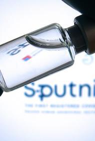 Путин и Вучич дали старт запуску производства вакцины «Спутник V» в Сербии