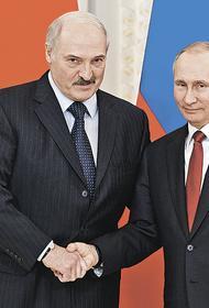 Давление Запада на Белоруссию усиливает интеграционные процессы с Россией