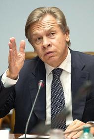 Пушков ответил оскорбившему его экс-президенту Эстонии