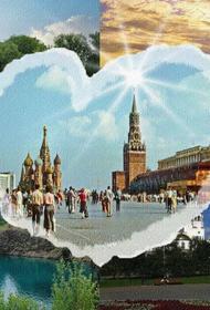 Борис Пайкин: в России необходимо создать туристические территории опережающего развития