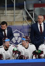 Глава Латвийской федерации хоккея не исключает, что этот ЧМ может стать последним для Боба Хартли