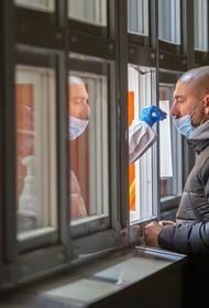 Ведущий инженер требует от  Центробанка  миллион рублей. Работодатель принуждал ее тестироваться на коронавирус