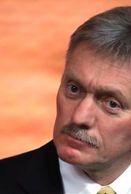 Кремль: телефонный разговор Путина и Байдена перед саммитом не планируется