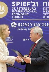 Инвестиционный рейтинг Ростовской области вырос на 19 позиций