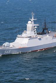 Польские соцсети взорвало сообщение о заходе боевого корабля ВМФ РФ в польские территориальные воды