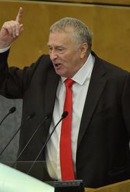 Владимир Жириновский: Россия могла «покончить» с Украиной в 2014 году
