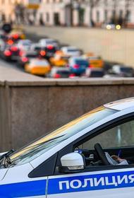 В МВД разъяснили правила скрытого надзора за нарушениями на дорогах