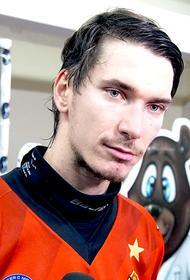 Скончался 30-летний хоккеист хабаровского СКА-Нефтяника