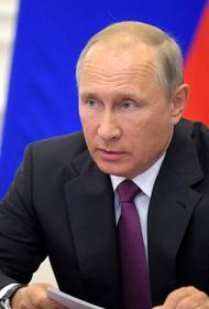 ТАСС: Путин сегодня встретится с главой ФС ВТС Шугаевым