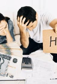 Как в России посторонние люди могут помочь добросовестному должнику