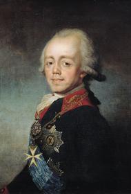 Портрет императора Павла I работы Дмитрия Левицкого продан на аукционе более чем за $1 млн