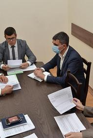 Дополнительные средства краевой госпрограммы будут направлены на поддержку НКО