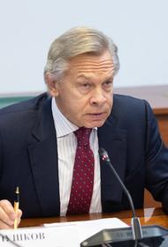 Сенатор Пушков прокомментировал заявления Байдена об отношениях США и России