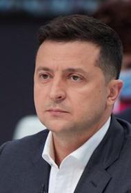 Зеленский пообещал, что за время его президентства Украина избавится от олигархов