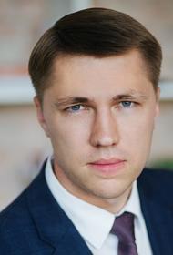 Бывший глава Железнодорожного района Хабаровска стал замом Трутнева