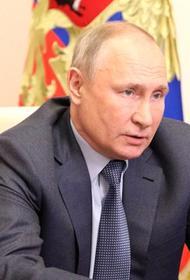 Немецкий журналист Фезер назвал «пощечиной Киеву» слова Путина о «Северном потоке – 2»