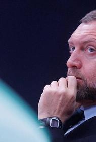 Светлана Радионова не даст Дерипаске уйти от эко-ответственности