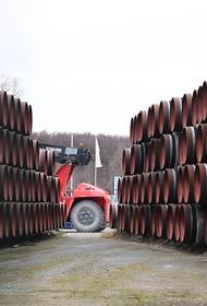 В региональном Минэнерго ФРГ не смогли назвать точную дату подачи газа по «СП – 2»