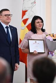 Социальным работникам региона вручены премии губернатора