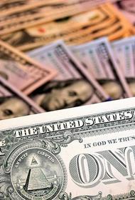 Аналитик Коган оценил ближайшие перспективы курса доллара и евро