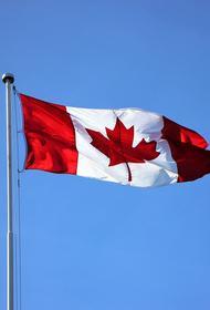 МИД Канады раскритиковал российские санкции в отношении девяти граждан страны