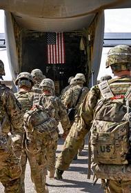 EADaily: Пентагон ускоряет темп «решительного бегства» из Афганистана