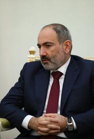 Пашинян считает, что «бог отвернулся от Армении»