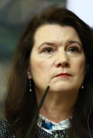 В ОБСЕ выразили сожаление в связи с выходом России из Договора по открытому небу