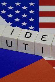 Госсекретарь США и глава МИД РФ могут принять участие в саммите Путина и Байдена