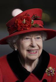 Королева Елизавета II по видеосвязи познакомилась с новорожденной дочерью принца Гарри и Меган Маркл