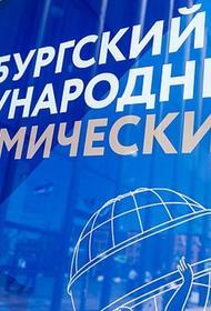 Анастасия Татулова заявила, что бизнесу нужны прибыльность и безопасность, а не форумы