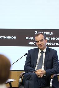 Губернатор Кубани приветствовал участников первого потока школы предпринимателей