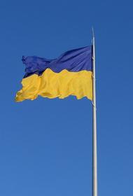 Украина намерена требовать от России репарации