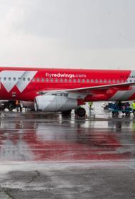 Из Магнитогорска отправился первый самолет до Екатеринбурга