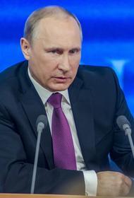 Президент РФ Владимир Путин заявил, что говорить о победе над COVID-19 преждевременно