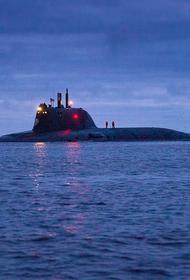 Business Insider объяснил, почему США боятся новой российской атомной подлодки «Казань»