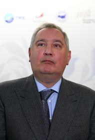 Рогозин оригинально рассказал Псаки о санкциях США, показав кадры из фильма «Бриллиантовая рука»