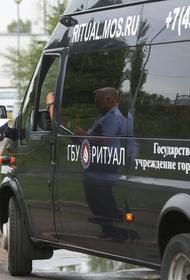 Сведения о 7 млн усопших с XVII века оцифрованы в Москве — глава ГБУ «Ритуал» Екимов