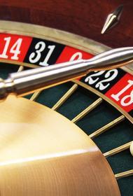 Общественный деятель Максим Петунин предложил приравнять букмекерские конторы к казино