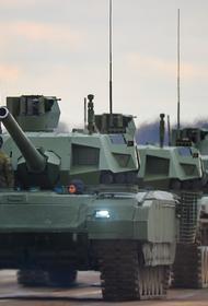 Минобороны получит партию бронетехники на платформе «Армата»