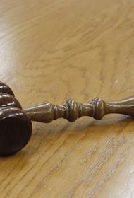 Зюзинский районный суд Москвы зарегистрировал административное дело против Юрия Дудя