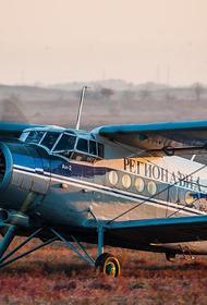 Архангельская область осталась без малой авиации