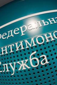 В ФАС уволили главу управления по борьбе с картелями Андрея Тенишева