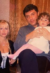 Гражданская жена Немцова рассказала о непростой участи «вечной любовницы»