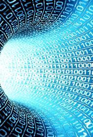 На цифровизацию США выделяют 250 млрд долларов