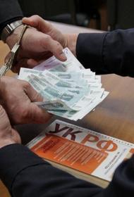 Чиновник из Хабаровского края требовал взятку в миллионы рублей