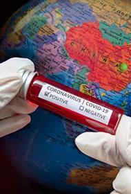 Число заражённых коронавирусом во всём мире приближается к отметке в 200 миллионов человек
