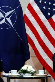 НАТО обсуждает новую стратегию на противодействие России и высказывает пожелание наладить с ней диалог