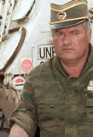 Из-за приговора Ратко Младичу разгорелся спор между крупными мировыми державами